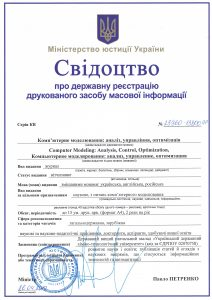 certificate_new